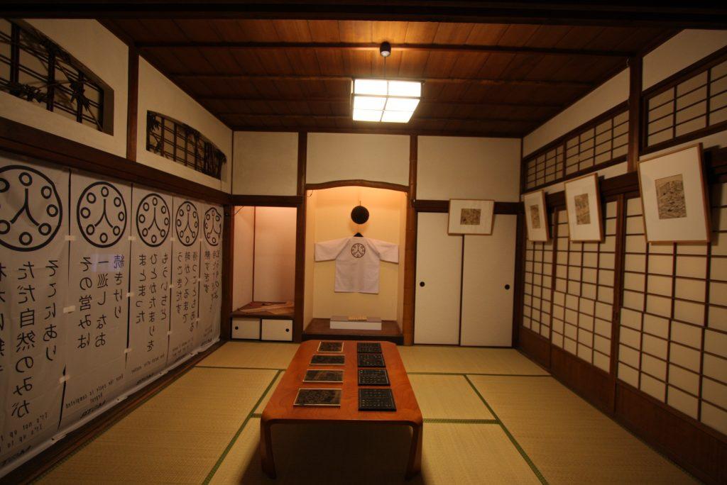 《盆栽武博物館》2016年
