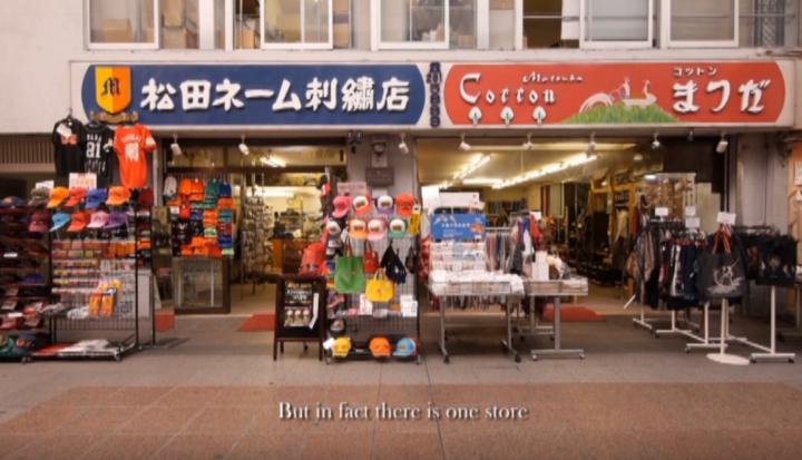 チュンリン・ジョリーン・モク(中国)《店を見る》2015年