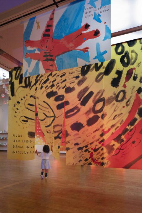絵本展:過去の会場の様子1